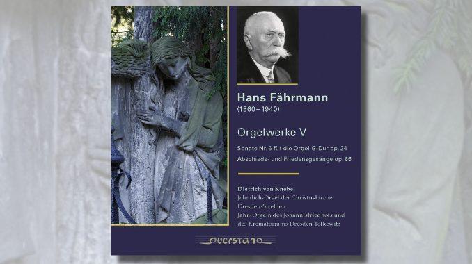 hans fährmann orgelwerke V querstand